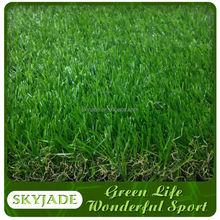 artificial turf garden natural looking artificial graden grass landscape grass for park landscape grass