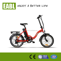 small wheel pedal assisted cheap road electric bikes,folding bicycle
