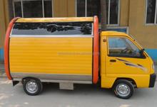chinese electric food vans