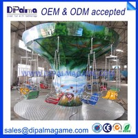 Attractive amusement park rides in playground flying chair series(Model No.DMP139) for hot sales