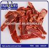 /p-detail/Alta-calidad-2015-nuevos-productos-perro-comida-seca-300006775570.html