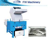 Best sale high quality plastic crusher/crushing machine/crusher equipment