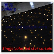 LED star cloth 2*3meter mixed RGB /5mm rgb led led star drop curtain
