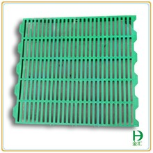 China supplier cheap price slatted flooring,plastic pig pen floor for sale
