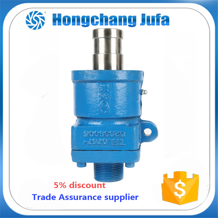 rotary joint swivel joint5