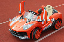 Concept Style Children Ride On Car