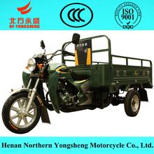 Notthern yongsheng three wheel motorcycle