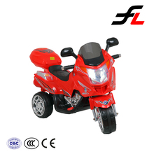 electric motorcycle,MP3,safe belt,three wheel