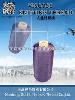 Updated hot-sale silk thread for weaving