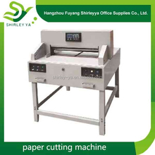 High-duty Programs 72cm Cutting Machine paper guillotine foot paddle cutter