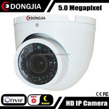 DONGJIA DJ-IPC-HD8530TDV Indoor DOme 5MP SD Card 2.8-12MM Varifocal HD Security Digital Camera System