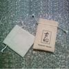Custom premium small jute linen jewelry drawstring bag,mini linen drawstring bag,cotton linen drawstring bag