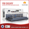 High quality Automatic planten manual die cutting machine