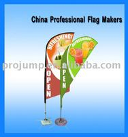 outdoor beach chair flags