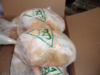 Low Price Whole Chicken frozen halal chicken