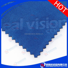 Fabric cleaning cloth with emboss printed logo