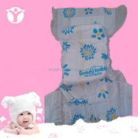 high disposable Low Price baby diapers,super absorbent, free sample