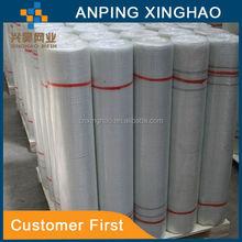 corrosion resisting 5mmx5mm 75g 80g 145g 160g stucco alkali resistant fiberglass mesh/fiberglass mesh for waterproofing