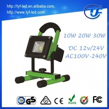 hot new products for 2015 adjustable portable 10w rechargeable led flood light