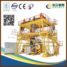 multilayer water cooling down blowing film recycling line