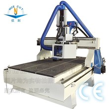 NC-C2040 vacuum table 8 tools changer atc cnc router 2040 hsd