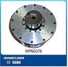 Peças de alto-falante do motor Neo, 12pcs ímã Neo 44 * 38 * 20N45H, cromo pintado T-jugo, alumínio placa superior