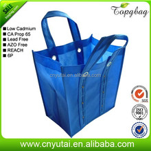 Reusable non woven shopping bag wholesale non woven bag