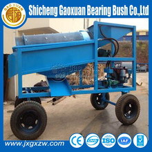Portable gold washing trommel,small trommel screen,sand sieve machine for mineral washing plant