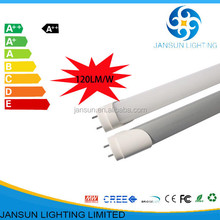 Integrated led tube light with milky cover t8 t5 led tube 86-265v/ac