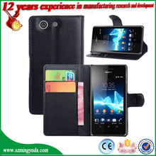 PU leather case for Sony Xperia Z4 Mini case , Wallet style leather flip case for Sony Xperia Z4 Mini