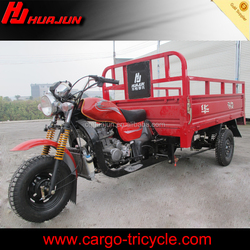 china three wheel motorcycle/three wheel cargo motorcycles with self damping