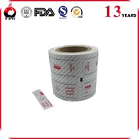 sugar sachet packing film packaging material rolls