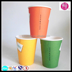 Personalized Design Hot Drink Disposable Colorful Paper Cup with Lid China Manufacturer