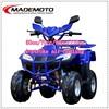Wholesales Quad ATV 4-stroke 70cc Mini ATV