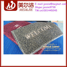 soft fashion popular colorful pvc welcome mats