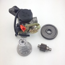 139QMB & GY6 Scooter Moped racing kit 20mm Carb+A9 Cam+49/17 Gears