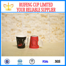 9oz Hot Coffee Printed Hot Drink Paper Cups With Handle