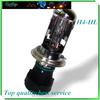 12V 35W AC Car HID XENON CONVERSION KIT H4 Hi/Low , H4 Bi-Xenon
