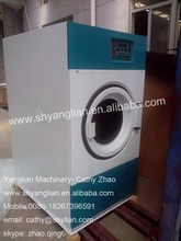 hospital washer and dryer electric / steam / gas supply ( CE certification )