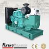 250kva Powered by Cummins diesel generator 200kw generator price with Cummine engine