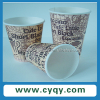 bset selling egg tray production line/pulp moulding machine for coffee cup tray holder/high-tech paper recycling equipment