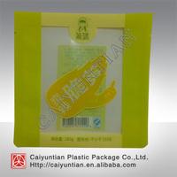 Three side seal vacuum pouch for food packing,custom printed vacuum food bag