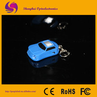Custom Acrylic LED Key Chain