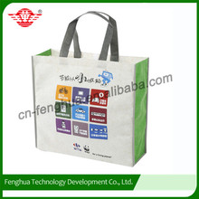 Colorful custom printed recycle laminated shopping bag non woven bag