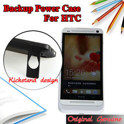 Rechargeable External Battery Case backup power case for HTC One M7