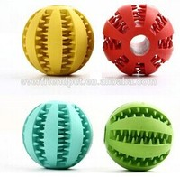 2015 chew Pet toys 10mm dog toy rubber ball