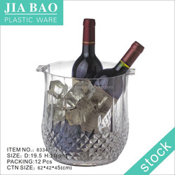 19.5cm stocked plastic ice bucket,belvedere vodka acrylic ice bucket cooler,acrylic ice bucket 8334