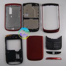High Quality for Blackberry 9800 full cover full housing red