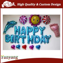 Inflatable balloon animals, fish balloon, party balloon