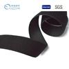 Nylon quality /Super strong elastic velcro band